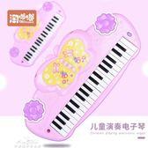 兒童電子琴寶寶益智小孩多功能鋼琴女孩音樂玩具禮物3-6周歲1-2-4 中秋節特惠下殺