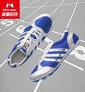 釘鞋 威量釘鞋田徑短跑男女專業中考體考中長跑體育跳遠三四項專用鞋 米家