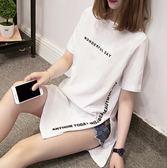 【GZ7R】棉質百搭短袖長版上衣 寬鬆側開叉字母印花短袖T恤 薄t