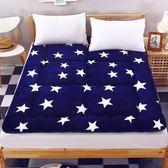 床墊 加厚床墊床褥單雙人1.8m1.5m1.2米床海綿榻榻米學生宿舍褥子墊被 米蘭街頭IGO