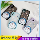 大頭叮噹貓 iPhone 12 mini iPhone 12 11 pro Max 手機殼 透色背板 保護鏡頭 磨砂防摔 保護殼保護套 矽膠殼