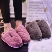 情侶棉拖鞋女冬季室內防滑軟底保暖居家用韓版月子鞋毛毛拖鞋男冬  (pink Q 時尚女裝)