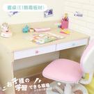 桌子 書桌 寫字桌 兒童書桌【Z0098】馬卡龍色系-兒童書桌(II)(1件組) 收納專科ac