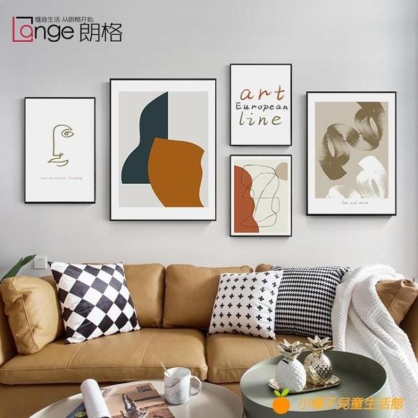 客廳裝飾畫輕奢麋鹿三聯壁畫北歐風格簡約現代大氣沙發背景墻掛畫【小橘子】