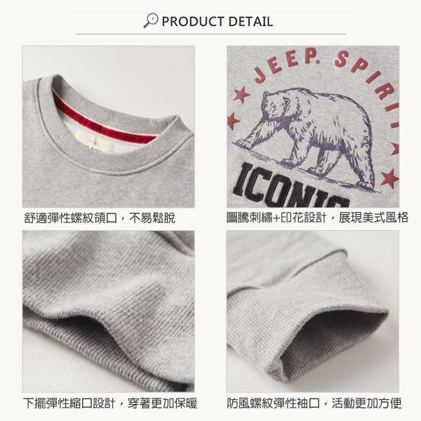 【JEEP】北極熊圖騰休閒保暖長袖TEE (淺灰)
