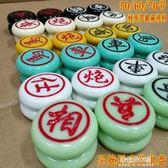 中國象棋密胺麻將材質玉石手感便攜耐磨防摔象棋大碼香味象棋  朵拉朵衣櫥