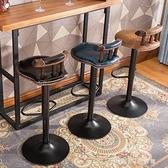 美式酒吧椅復古實木吧台椅升降椅家用高腳凳高凳旋轉吧凳靠背椅子 【全館免運】