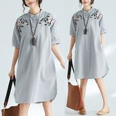 刺繡條紋襯衫女短袖夏裝新款寬鬆顯瘦韓版大尺碼中長款女士襯衣