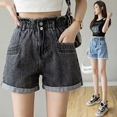 短褲花苞高腰牛仔短褲女薄款寬松顯瘦闊腿a字卷邊熱褲NE245快時尚