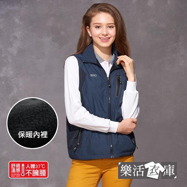 獨家髮絲紋防潑水保暖厚刷毛背心外套(深藍)●樂活衣庫【AU115】