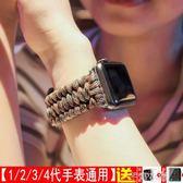 錶帶 適用蘋果iwatch2/3戶外傘繩編織錶帶apple watch4手錶運動錶帶 芊惠衣屋
