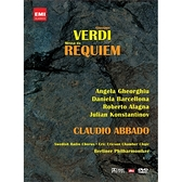 【停看聽音響唱片】【DVD】威爾第逝世百年紀念音樂會:阿巴多指揮