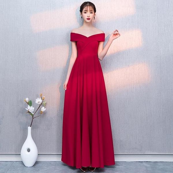 孕婦敬酒服新娘2020新款春夏高腰大碼遮肚一字肩短款結婚禮服裙女