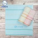 LK602煙斗亮晶晶毛巾 (6條)~DK襪子毛巾大王