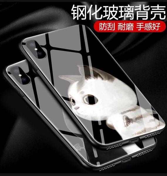 iPhone x 玻璃手機殼 蘋果 X 手機保護套 矽膠軟殼 Apple X 貓咪情侶可愛文藝男女款 手機防摔殼