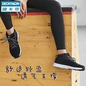 運動鞋女高幫健身靈活緩震透氣輕盈綜訓鞋 星辰小鋪