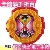 【KIVA 魔皇】日版 BANDAI DX 假面騎士 電子手錶 最強型態 ZI-O 時王 變身道具 聲光【小福部屋】