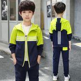 運動套裝男童秋季運動三件式中大童休閒套裝 新主流