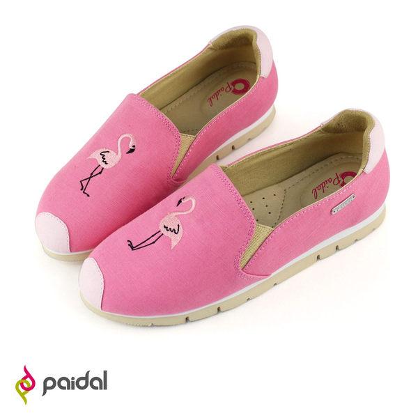 Paidal 時尚紅鶴加厚底休閒鞋-桃粉紅