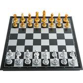 優惠快速出貨-國際象棋磁性兒童高檔學生初學者入門書大號套裝折疊棋盤西洋棋子