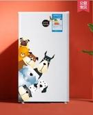 海爾小型宿舍租房辦公室93升家用單人壹級節能單門冷藏冷凍電冰箱 MKS免運
