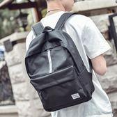 後背包 雙肩包韓版 帆布書包 電腦包 旅行背包【非凡上品】j638