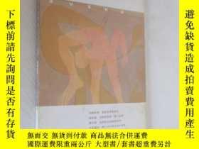 二手書博民逛書店讀書罕見2005年第10期Y19945