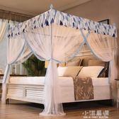 蚊帳家用公主風1.5m床落地歐式1.8x2.0米加密加厚1.8m米床CY『小淇嚴選』