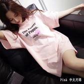 夏季哺乳衣外出寬松卡通短袖中長款辣媽款產后喂奶上衣T恤月子服LR4168【Pink 中大尺碼】