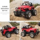 超大號遙控車越野車充電遙控汽車兒童玩具耐摔3-6周歲男孩玩具車WY【免運】