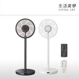 三菱 MITSUBISHI【R30J-DW-W】電風扇 7枚羽根 五段風量 上下左右擺頭 遙控器 DC扇 循環扇 白色