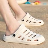 男士洞洞鞋沙灘鞋潮流大頭鞋外包頭涼鞋