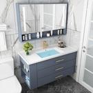 智慧浴室櫃組合現代簡約輕奢小戶型洗臉池洗手盆衛生間洗漱台鏡櫃 夢幻小鎮