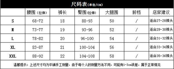 【狐狸跑跑】夏季健身速乾顯瘦運動短褲 Y25054