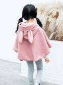 嬰兒披風斗篷秋冬季外出兒童加厚春秋款嬰幼兒男女寶寶披肩小外套 小天使