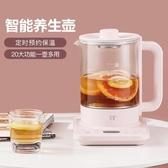 半球養生壺加厚高鵬玻璃全自動多功能煮茶器電熱燒水壺禮品