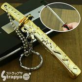 Hamee 日本 龍的傳說 武士刀 COS武器道具 鑰匙圈 珠鍊吊飾 (黃金) 55-SWORD-GD