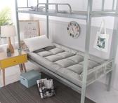 加厚10公分軟床墊學生宿舍單人床0.9m寢室上下鋪床褥子1米1.2m1.5米 年底清倉8折