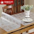 桌布桌布防水防油免洗長方形家用塑料印花茶幾PVC餐桌墊防燙厚軟玻璃快速出貨YJT