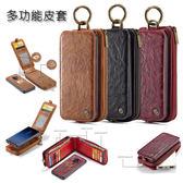 三星 S9 Plus S9 宋系 磁力商務皮套 錢包 多功能 皮套 多卡夾 皮革 收納皮套