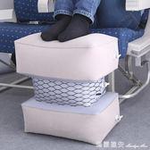 可調高度長途飛機充氣腳墊腿升艙神器旅行飛機枕頭頸枕汽車足踏凳 瑪麗蓮安