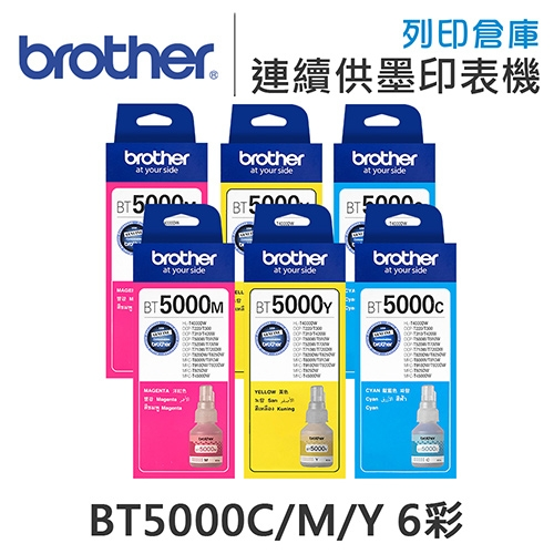 Brother BT5000C+BT5000M+BT5000Y 6彩 原廠盒裝墨水 /適用 DCP-T300/DCP-T500W/DCP-T520W/DCP-T700W/MFC-T800W