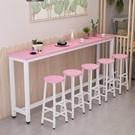 靠墻吧臺桌簡約家用餐桌窄桌子長條桌高腳桌奶茶店桌椅組合吧臺h   koko時裝店   ATF