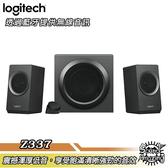 【Sound Amazing】羅技 Z337 重低音2.1聲道藍牙無線音箱
