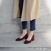 單鞋女粗跟春新款網紅韓版淺口復古高跟鞋百搭奶奶鞋女豆豆鞋 町目家