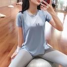 運動上衣 瑜伽服女薄款速乾跑步短袖t恤寬鬆透氣健身運動上衣夏-Ballet朵朵