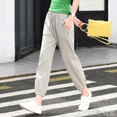 束口褲  純棉bf風運動褲女夏季薄款長褲寬鬆衛褲收口大碼九分褲休閒褲 歌莉婭