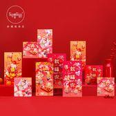 【12個】 紅包就福你新年紅包2019紅包卡通豬年【奇趣小屋】