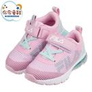 《布布童鞋》FILA質感立體紋氣墊粉藍色橡膠底兒童運動鞋(16~22公分) [ P1E231G ]