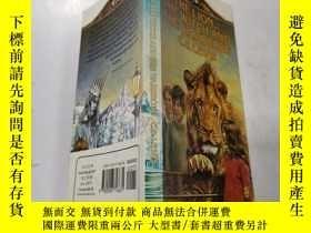 二手書博民逛書店the罕見lion, the witch and the wardrobe:獅子,女巫和衣櫃Y212829